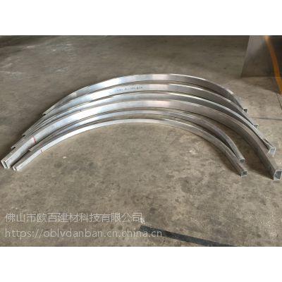 弧形铝方通(管)