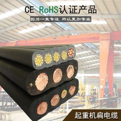 YFFB扁电缆|起重机行车扁电缆厂家