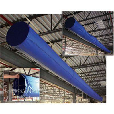 (净化)暖通*索斯*条缝式* 纤维风管* A2级(布风管) 铠纶
