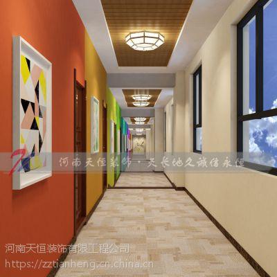 河南郑州商务酒店设计收费标准,郑州酒店装修价格天恒装饰让您满意