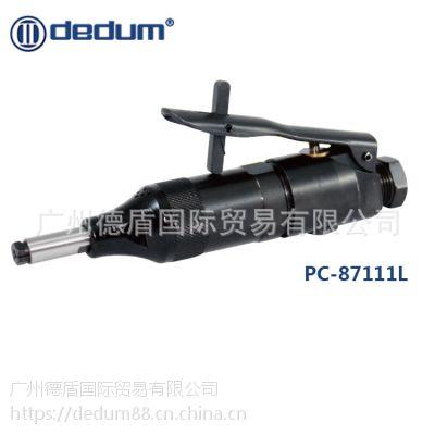 台湾德盾进口研磨机 3MM夹头,0.24马力 杠杆式开关 PC-87111L批发