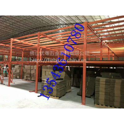 广东佛山阁楼货架平台高度层数可按需规划定制布料仓库仓储货架搭阁楼平台货架