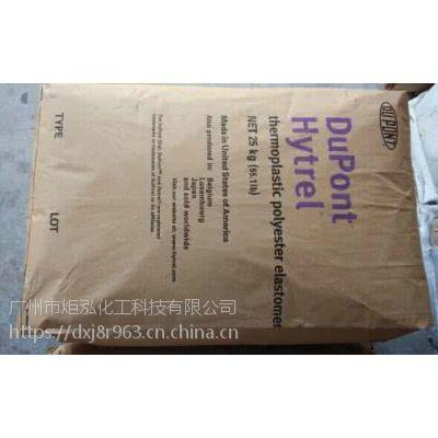 TPEE 美国杜邦 TRS40F3 耐磨 耐化学 传动皮带 液压软管