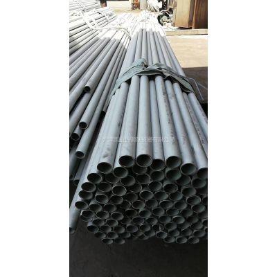 太原美标S31600不锈钢管 STS316精密毛细管06Cr17Ni12Mo2小口径管