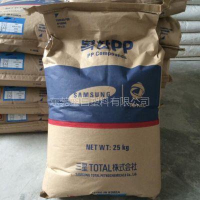道达尔PP GH42M,玻纤增强PP,注塑级,高刚性PP