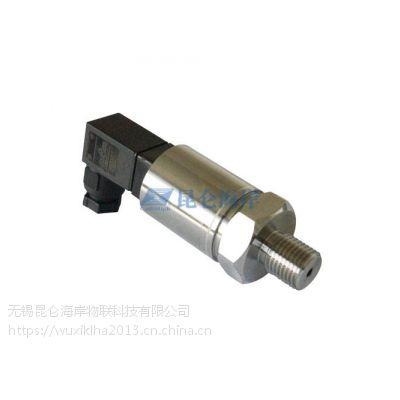 无锡昆仑海岸JYB-KO-MAG压力变送器传感器4-20mA水压油压气压液压油