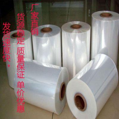POF热收缩膜批发五层共挤品质吹膜深圳市华泰兴塑胶制品