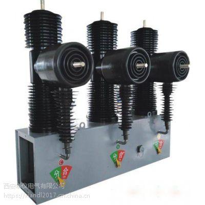 HY-3S-40.5户外高压永磁真空断路器