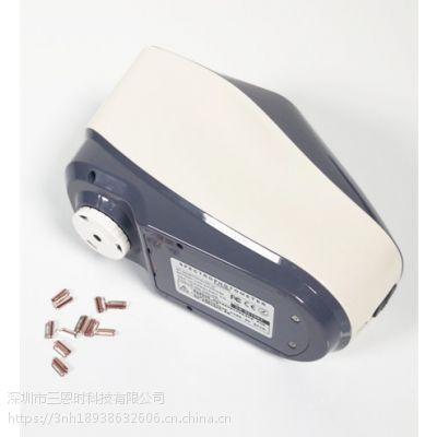 【光栅分光】色差检测分光测色仪YS3020