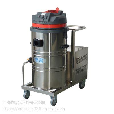 蓄电池工业吸尘器 依晨充电式电瓶工业吸尘器YZ-1580