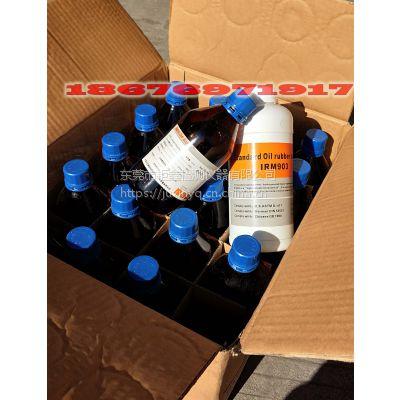 橡塑耐油性测试专用500ml分析异辛烷 分析异辛烷903#油ASTM-471