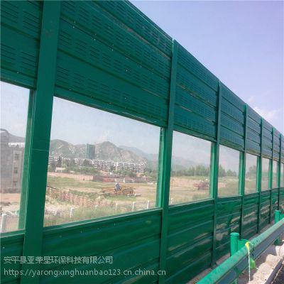 高架桥隔音墙@平谷交通噪音声屏障厂@仿噪隔音吸音板