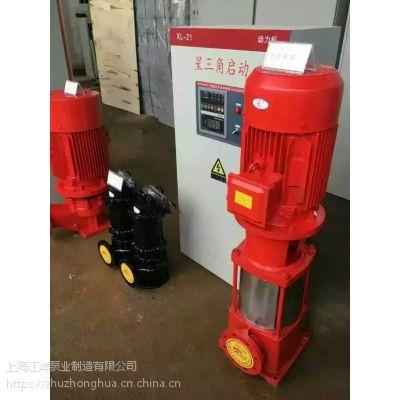 XBD消防泵生产厂家XBD3.2/44.4-150-160喷淋泵 消火栓泵消火栓泵 喷淋泵 稳压设备