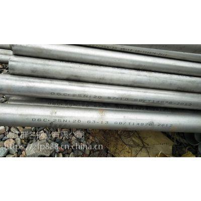 耐高温2520不锈钢管 310s钢管耐热1400度
