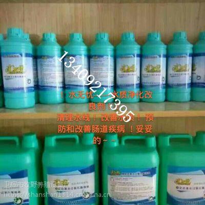 中原康地KD115水勿扰水质清理剂 改良剂 水线管的清洁剂 动物饮用水安全管家