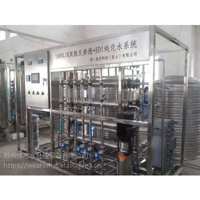 纯化水设备,义乌化学试剂超纯水设备,食品医疗清洗纯水设备