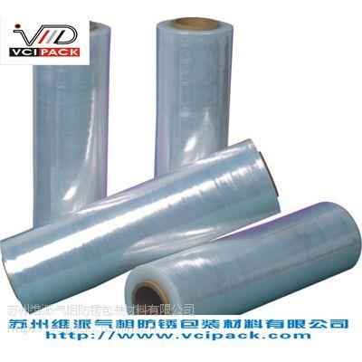 供应VCI气相防锈缠绕膜/VCI气相缠绕膜