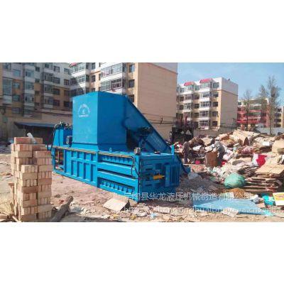 供应HL/华龙HLW-80吨小型卧式带门废纸打包机,一机多能,纸壳,书本纸,饮料瓶专用