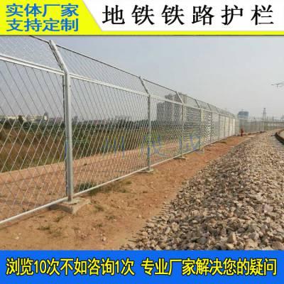 广州地铁室内外镀锌扩张网护栏 铁路防护栅栏 江门道路隔离护栏