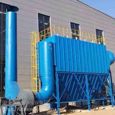 单机脉冲布袋除尘器 小型工业除尘器