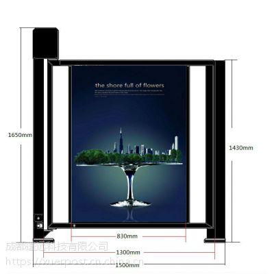 蓬远自动广告门90度平开电动开门机闭门器小区人行通道自动开门机YTM120