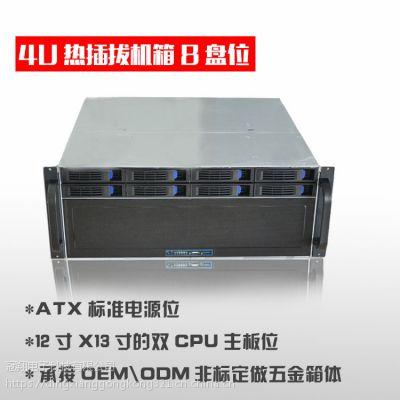 鼎翔工控4U工控机箱服务器机箱4U热插拔工控机箱400深双至强e-atx大主板位