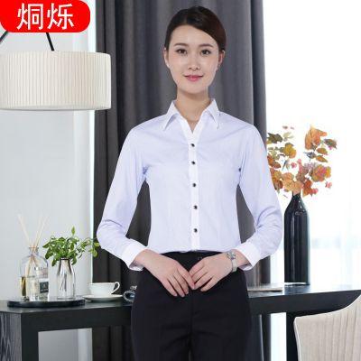 湖南职业衬衫定做长袖修身蓝条纹女式衬衫时尚商务女装打底衬衣来样加工