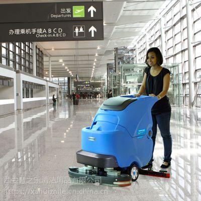 西安容恩R85BT双刷盘手推式洗地机超市 酒店用电动洗地机