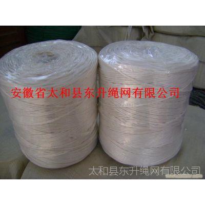 安徽东升绳网生产供应打包绳秸秆捆草绳打捆绳