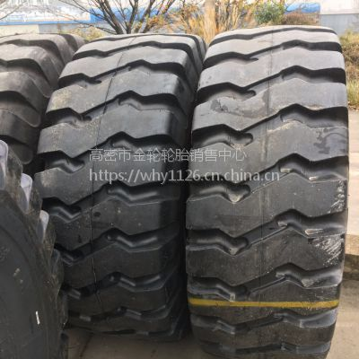 现货销售23.5-25前进工程胎 装载机铲车载重轮胎 全新耐磨