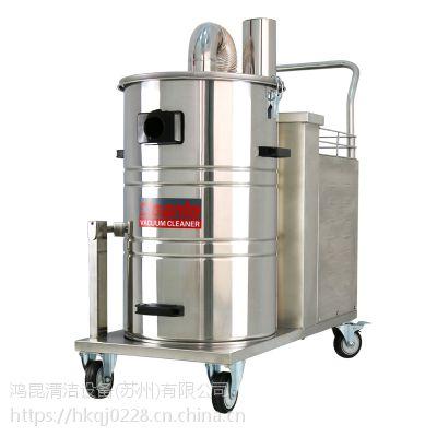 洁乐美3KW大功率工业吸尘器 380V打磨配套吸尘器GS-3080