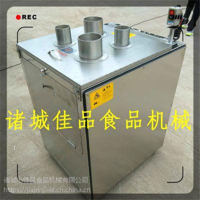 柠檬切片机 多功能果蔬切片机厂家直销 佳品食品机械