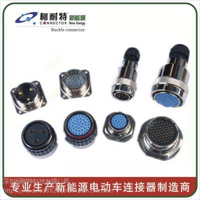 41芯圆形卡扣式防水连接器 工业汽车低压信号接插件