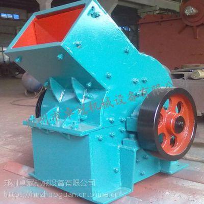 锤式破碎机 细锤式打砂机 定制矿山破碎设备 郑州卓冠机械
