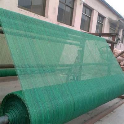防尘遮阳网 河南防尘网厂家 塑料盖土网价格