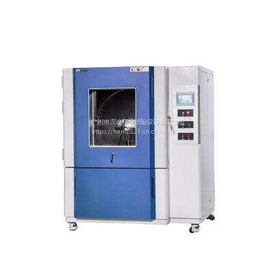 广州汉迪摆管淋雨试验箱喷水测试仪厂家专注模拟环境试验设备