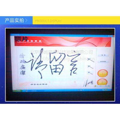 智能电子签名系统产品