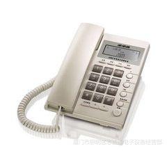 步步高来电显示电话机6082/办公家用商务固定座机56元