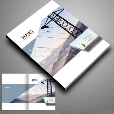 画册设计印刷 铜板纸期刊设计印刷