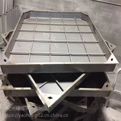 耀恒 污水雨水电力隐形装饰下水道弱电304不锈钢井盖定制方形盖板