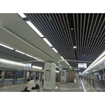 铝方通,木纹铝方通,广州铝方通批发厂家