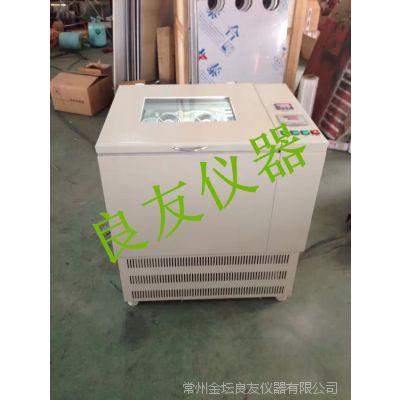 供应CHA-2冷冻气浴振荡器 冷冻气浴恒温振荡器 冷冻振荡器