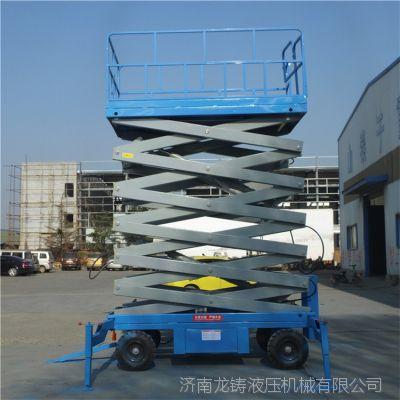 货源工厂现货供应8米10米移动式升降机 电动液压式升降平台