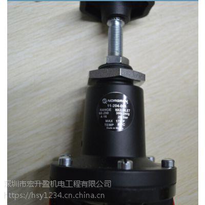 专业图诺冠B74G-4GT-AD1-RSG减压阀焊接三联件假一罚十