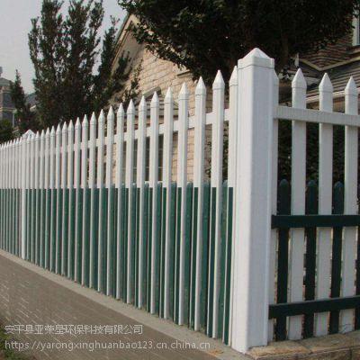 北京房山pvc围栏生产、pvc社区围栏、预埋立柱白色栏杆