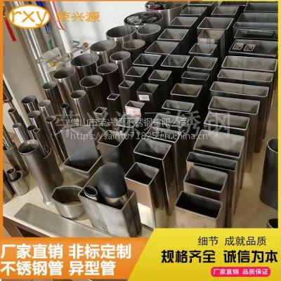 304不锈钢异型管 佛山好厂家 优质不锈钢管