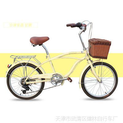 厂家直销20寸变速女式自行车复古轻便沙滩车成人小轮公主车abike