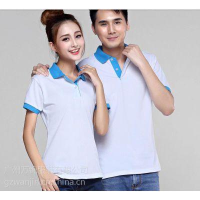 人和T恤衫定做厂家,印字T恤衫厂服定做,印字T恤衫工作服批发