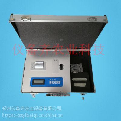 供应仪备齐FL2型有机肥氮磷钾检测仪/肥料检测仪