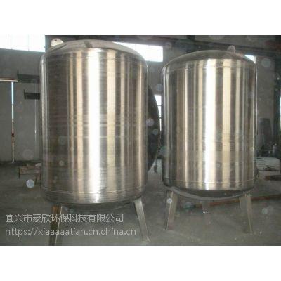 供应不锈钢机械过滤器/锰砂过滤器/石英砂过滤器厂家质量
